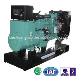 De Diesel van Cummins Reeks van de Generator met Ce (BCX1650)