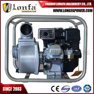 연료는 2  Wp20 엔진 가솔린 수도 펌프를 저장한다