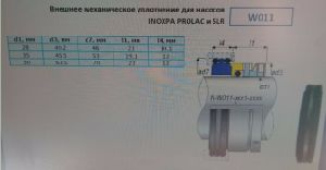 Mechanische Dichtung M07, Inoxpa Pumpen-Dichtung, W011 Prolac Dichtung