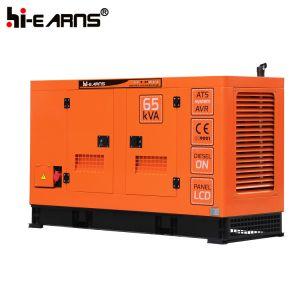 Двигатель Cummins Silent дизельного генератора (GF2-50КВТ)