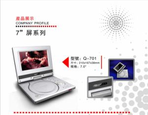 텔레비젼 조율사, PAL/NTSC/Secam 아날로그 텔레비젼 체계를 가진 Q-701 팀 기술 Protable DVD