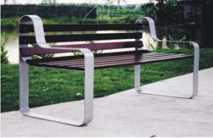 Cadeira de lazer (HAP-17811)
