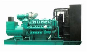 DreiphasenV12 Motor DieselGenset 1500 KVA