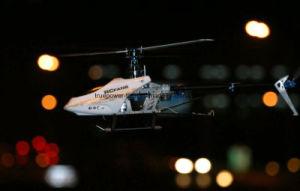 헬기 모형을%s 높은 출력 비율 25c 7.4V 3300mAh Li 중합체 건전지
