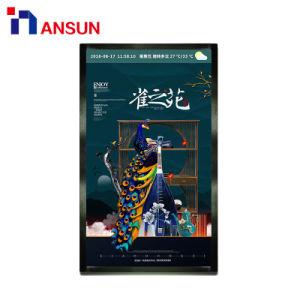 Цифровой монтироваться на стену ЖК-smart TV общедоступный дисплей для отображения рекламы