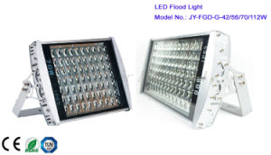 112W SMD LEDのトンネルライト