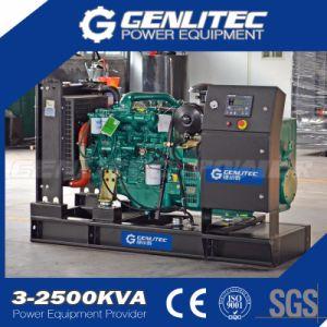 100 ква дизельный генератор с Китаем Yuchai дизельного двигателя