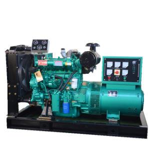 50kw Weifang Engineが動力を与える小さいディーゼルセット