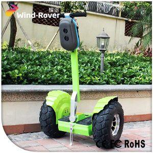 Ветер Land Rover Китая мобильности на заводе компании Scooter 2 Колеса скутера с электроприводом