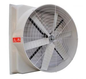 Ventilator van de Uitlaat van de Industrie van de Glasvezel van Guangdong de Elektrische As