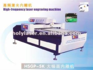 Machine de gravure à grande échelle pour le ménage