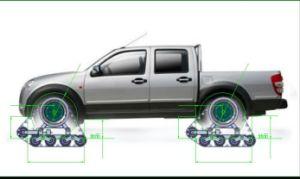 Personalizar o Sistema de conversão de rasto de borracha para veículos fora de estrada