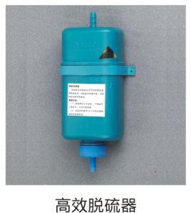 Фильтр для очистки биогаза