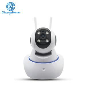 Antena 2 Wireless P2P de cámaras de infrarrojos Cámara IP de la cámara de seguridad del hogar