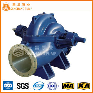 Large Flow Rate Is Water Split CASE Pump