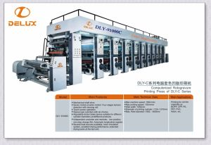Sistema computadorizado de Gravure Roto Prensa de Impressão Automática com Eixo (DLY-91000C)
