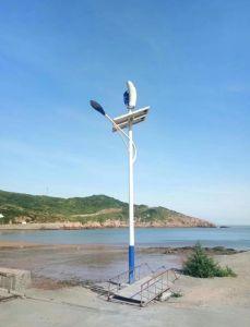 400W Vawt vertikaler Wind-Turbine-Generator in drei Farben