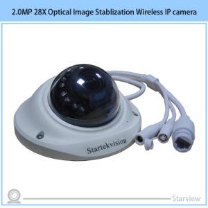 Radioapparat IP-Überwachung-Abdeckung-Weitwinkelkamera CCTV-960p Vandalproof