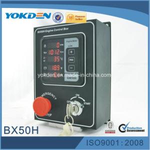 공기 압축기에 사용되는 통제 상자 Bx50h