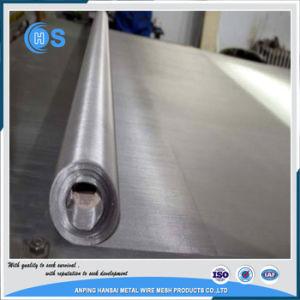 フィルターのための高品質のステンレス鋼の金網