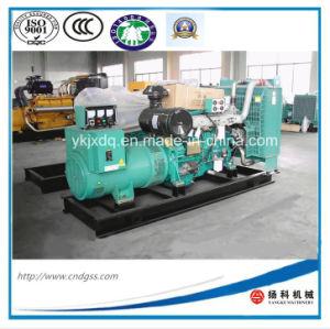 50Hz Yuchai Motor Diesel 40kw/ 50kVA conjunto gerador a diesel