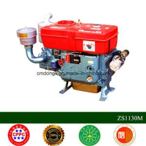 단 하나 실린더 농업 디젤 엔진 각자 시작 엔진