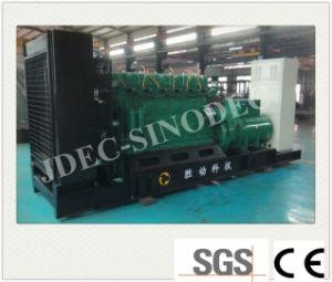중국 1000kw Syngas 발전기 세트