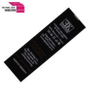 価格のサテンの洗浄Polysterの安いラベルか印刷されたラベル