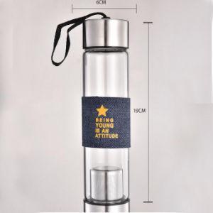 Colorido 450ml Portable garrafa de vidro vidro garrafa de água