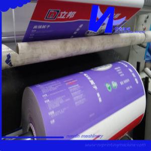 벨트 고속 8 색깔 Flexographic 서류상 인쇄 기계