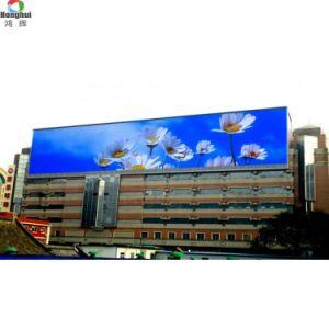 Outdoor LED RVB Affichage sur le mur vidéo scène disco panneau LED de l'éclairage (P4 P5 P6 P8 module)