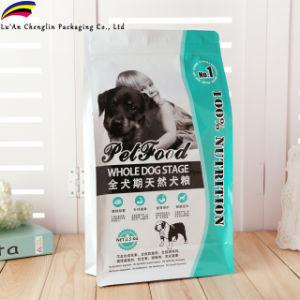 Ziplock diversos High-Class bolsa de embalaje de alimentos para perros