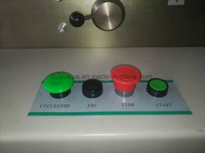 음식을%s 베개 롤 Russsia 전시 Screem 1kg 부대 효율성 질소 포장기