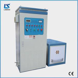 金属の炉を癒やす電気高周波誘導加熱