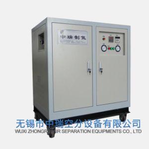 販売のための小さいPsa窒素の発電機