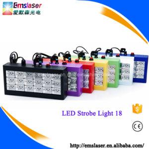 小型18のLEDの白いディスコ党ライトショーLEDのストロボランプの家庭娯楽プロジェクター照明