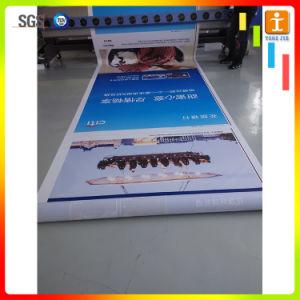 Огнестойкий плакатный Flex Banner-Full цветной печати