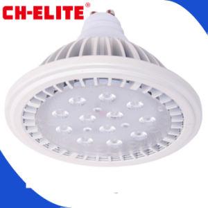 12W Qualified hohe Leistung LED AR111 Light Fahrwerk-Chip
