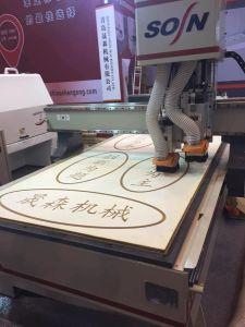 家具のための木工業3ヘッドCNCのルーター機械