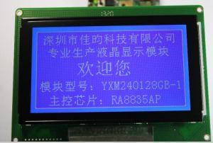 128 X160 TFT MCU LCDの表示