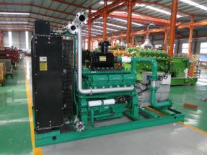 Alta efficienza e rendimento del gruppo elettrogeno del gas della biomassa 350kw