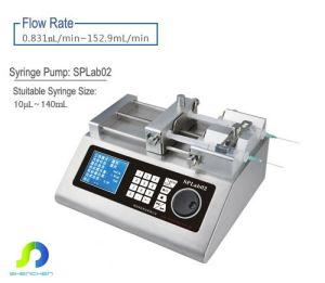 주사통 펌프 (SPLab02)