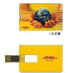 Карта флэш-накопитель USB (01)