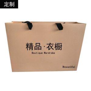 El papel de embalaje al por mayor de la bolsa de retícula Bolsa Bolsa de papel de RB1077
