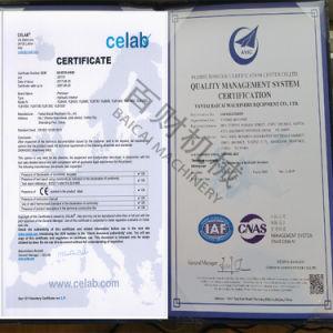 La Chine de haute qualité brise roche tenue en main avec la CE l'ISO