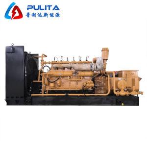 Hoch entwickelte Zündung 200kw/250kVA CHP-natürlicher gasbetriebener Generator