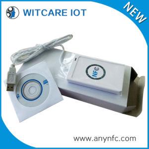 USB RFID 접근 제한 독자