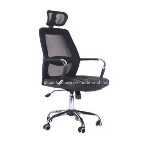 Chair (FS-2013)旋回装置マネージャの執行部の網の商業人間工学的ディレクター