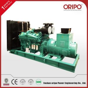 Cummins Engineが付いている850kVA/680kw Oripoの永久マグネット発電機
