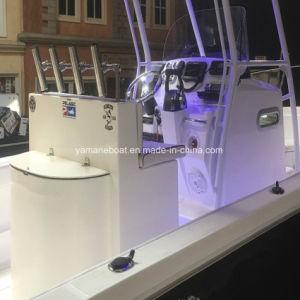 7,2 m Bateau de pêche en fibre de verre Offshore rapide du nouveau modèle
